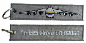 Brelok Zawieszka RBF Antonov 225 Mriya, An-225